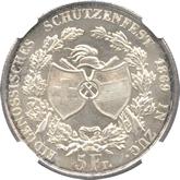 スイス ツーク 射撃祭記念 5フラン銀貨[FDC]【裏面】