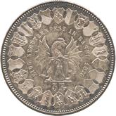 スイス バーゼル 射撃祭記念 5フラン銀貨[Tone EF+]【裏面】