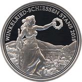 スイス 現代射撃祭記念 50フラン銀貨[PF FDC]