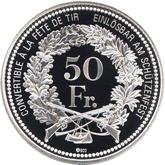 スイス 現代射撃祭記念 50フラン銀貨[PF FDC]【裏面】