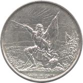 スイス ザンクトガレン スイス連邦射撃祭 5フラン銀貨[EF+]