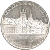 スイス ローザンヌ 射撃祭記念 5フラン銀貨[EF]