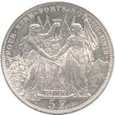 スイス ローザンヌ 射撃祭記念 5フラン銀貨[EF]【裏面】