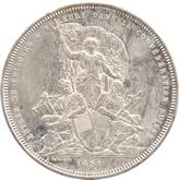 スイス フライブルグ スイス連邦射撃祭 5フラン銀貨[VF]