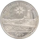 スイス フライブルグ スイス連邦射撃祭 5フラン銀貨[VF]【裏面】
