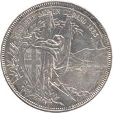スイス ルガノ 射撃祭記念 5フラン銀貨[Tone EF]【裏面】