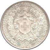 スイス チューリッヒ射撃祭記念 5フラン銀貨[UNC]【裏面】