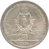 スイス ザンクトガレン スイス連邦射撃祭 5フラン銀貨[AU/UNC]【裏面】