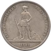 スイス チューリッヒ射撃祭記念 5フラン銀貨[AU/UNC][UNC]