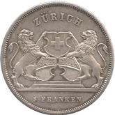 スイス チューリッヒ射撃祭記念 5フラン銀貨[AU/UNC]【裏面】