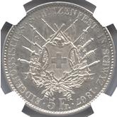 スイス シュヴィーツ射撃祭記念 5フラン銀貨[AU/UNC]【裏面】